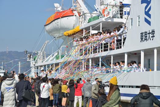 第48回海外研修航海出港式が行われました|ニュース|学校法人東海大学
